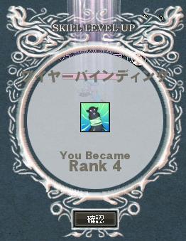 mabinogi_2012_12_06_002.jpg