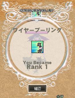 mabinogi_2012_12_06_003.jpg