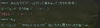 mabinogi_2012_12_06_005.jpg