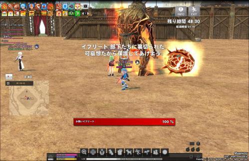 mabinogi_2012_12_06_008.jpg
