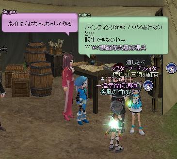 mabinogi_2012_12_07_005.jpg
