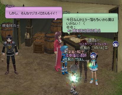 mabinogi_2012_12_07_006.jpg