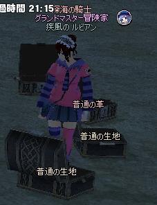 mabinogi_2012_12_07_011.jpg
