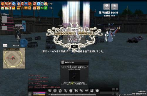 mabinogi_2012_12_09_008.jpg
