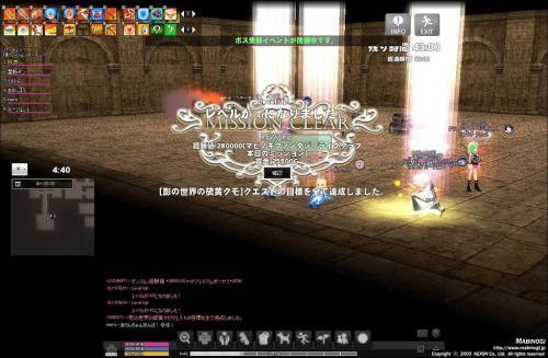 mabinogi_2012_12_09_010.jpg
