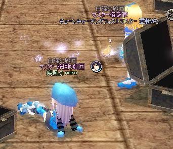 mabinogi_2012_12_09_012.jpg