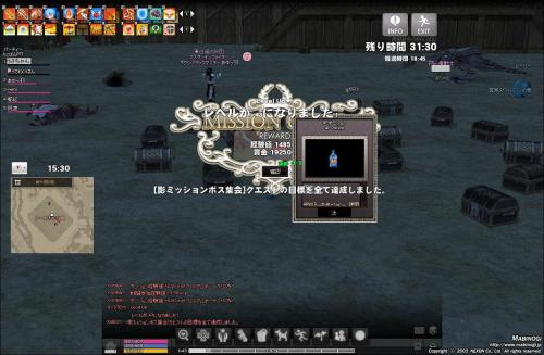 mabinogi_2012_12_09_021.jpg