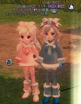 mabinogi_2012_12_09_022.jpg