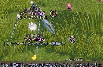mabinogi_2012_12_09_026.jpg