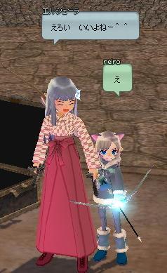 mabinogi_2012_12_10_009.jpg