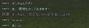 mabinogi_2012_12_10_012.jpg