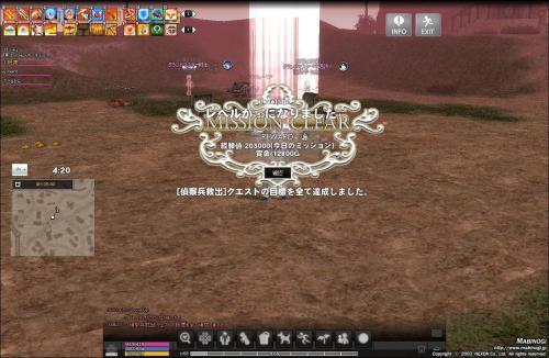 mabinogi_2012_12_10_013.jpg