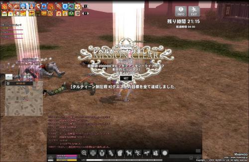 mabinogi_2012_12_10_015.jpg