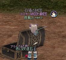 mabinogi_2012_12_10_016.jpg