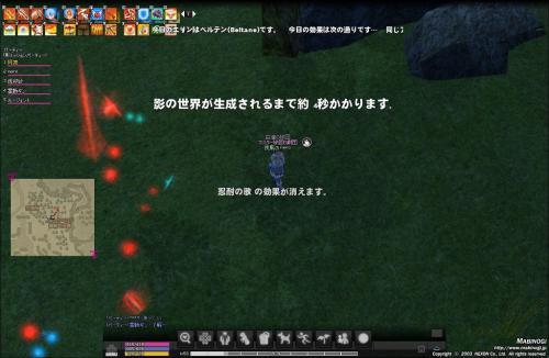 mabinogi_2012_12_10_017.jpg