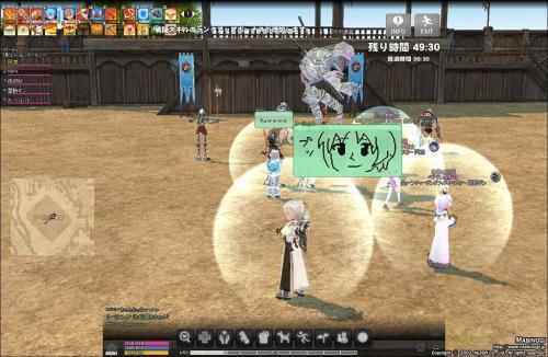 mabinogi_2012_12_10_018.jpg