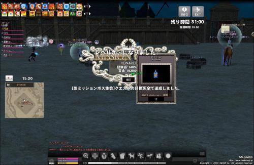 mabinogi_2012_12_10_019.jpg
