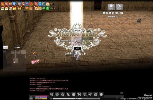 mabinogi_2012_12_11_002.jpg