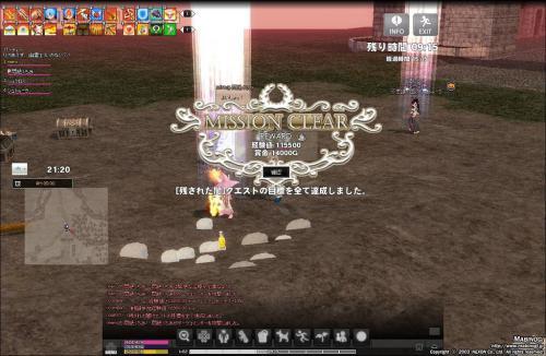 mabinogi_2012_12_12_014.jpg