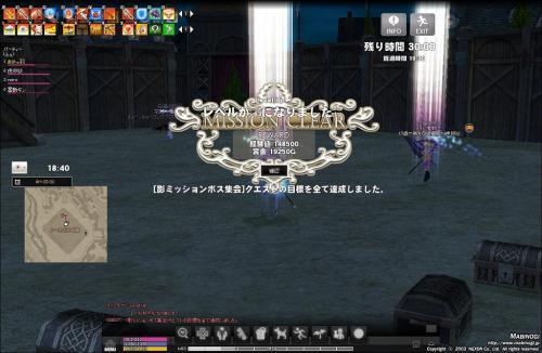mabinogi_2012_12_12_016.jpg