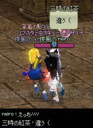 mabinogi_2012_12_13_009.jpg