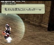 mabinogi_2012_12_13_011.jpg