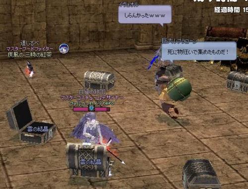 mabinogi_2012_12_13_012.jpg