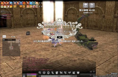 mabinogi_2012_12_13_014.jpg