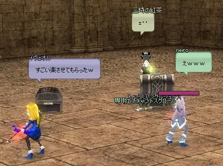 mabinogi_2012_12_13_015.jpg