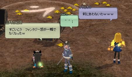 mabinogi_2012_12_13_018.jpg