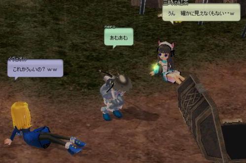 mabinogi_2012_12_13_023.jpg