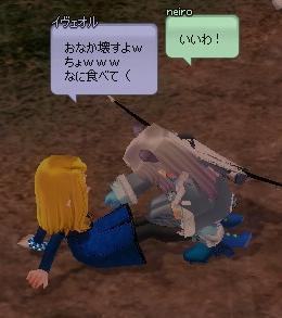 mabinogi_2012_12_13_025.jpg