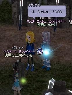 mabinogi_2012_12_13_030.jpg