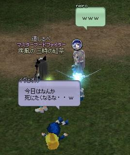 mabinogi_2012_12_13_032.jpg