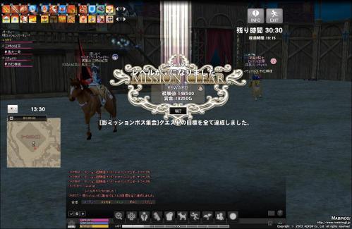 mabinogi_2012_12_13_037.jpg
