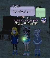 mabinogi_2012_12_13_042.jpg