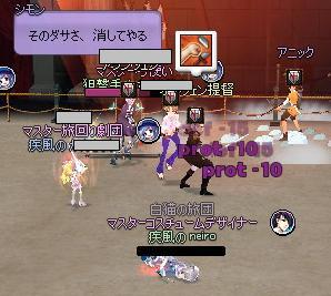 mabinogi_2012_12_14_030.jpg