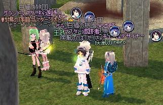 mabinogi_2012_12_15_016.jpg