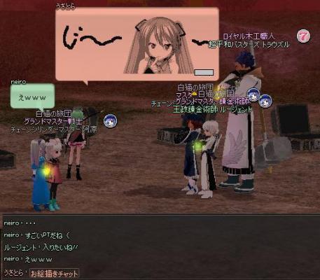 mabinogi_2012_12_15_029.jpg