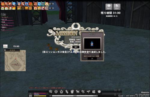 mabinogi_2012_12_16_007.jpg