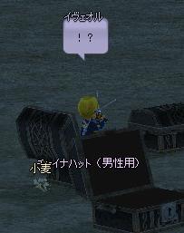 mabinogi_2013_11_05_004.jpg