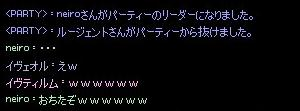 mabinogi_2013_11_09_005.jpg