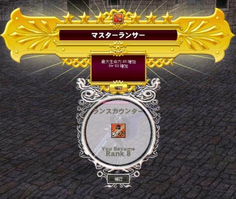 mabinogi_2013_11_15_002.jpg