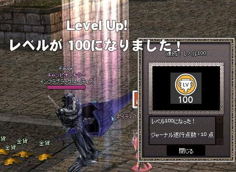 mabinogi_2013_11_17_002.jpg