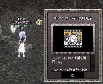 mabinogi_2013_11_17_018.jpg