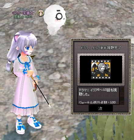 mabinogi_2013_11_18_010.jpg