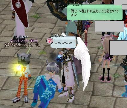mabinogi_2013_11_19_001.jpg