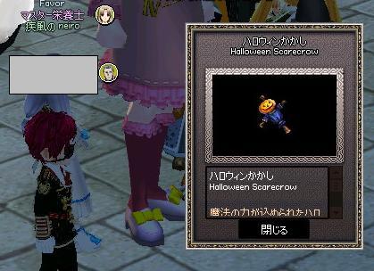 mabinogi_2013_11_19_007.jpg