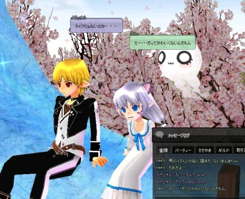 mabinogi_2013_11_19_018.jpg