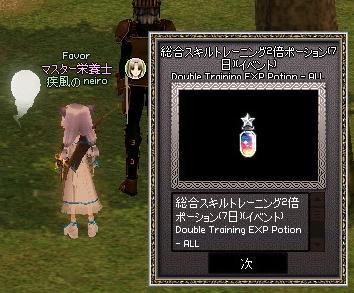 mabinogi_2013_11_21_002.jpg